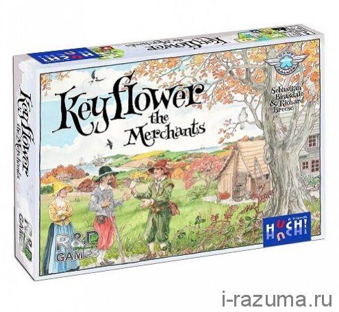 Keyflower Торговцы