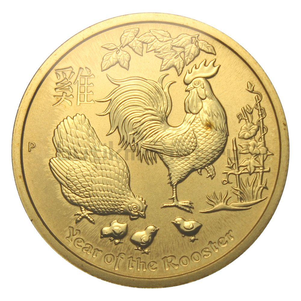 1 доллар 2017 Австралия Год Петуха