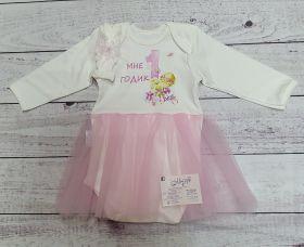 """МВ Боди с юбкой розовой для девочки """"Мне 1 годик"""" арт 0388"""
