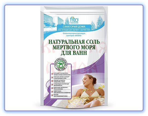 Соль для ванн Натуральная мертвого моря Фитокосметик