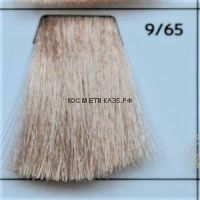 Крем краска для волос 9/65 Светлый Блондин фиолетово-красный 100 мл.  Galacticos Professional Metropolis Color