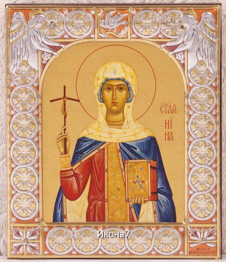 Икона Нина, просветительница Грузии (9х10,5см)