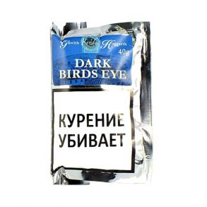 Табак трубочный Gawith & Hoggarth Dark Birds Eye (КИСЕТ 40 гр.)
