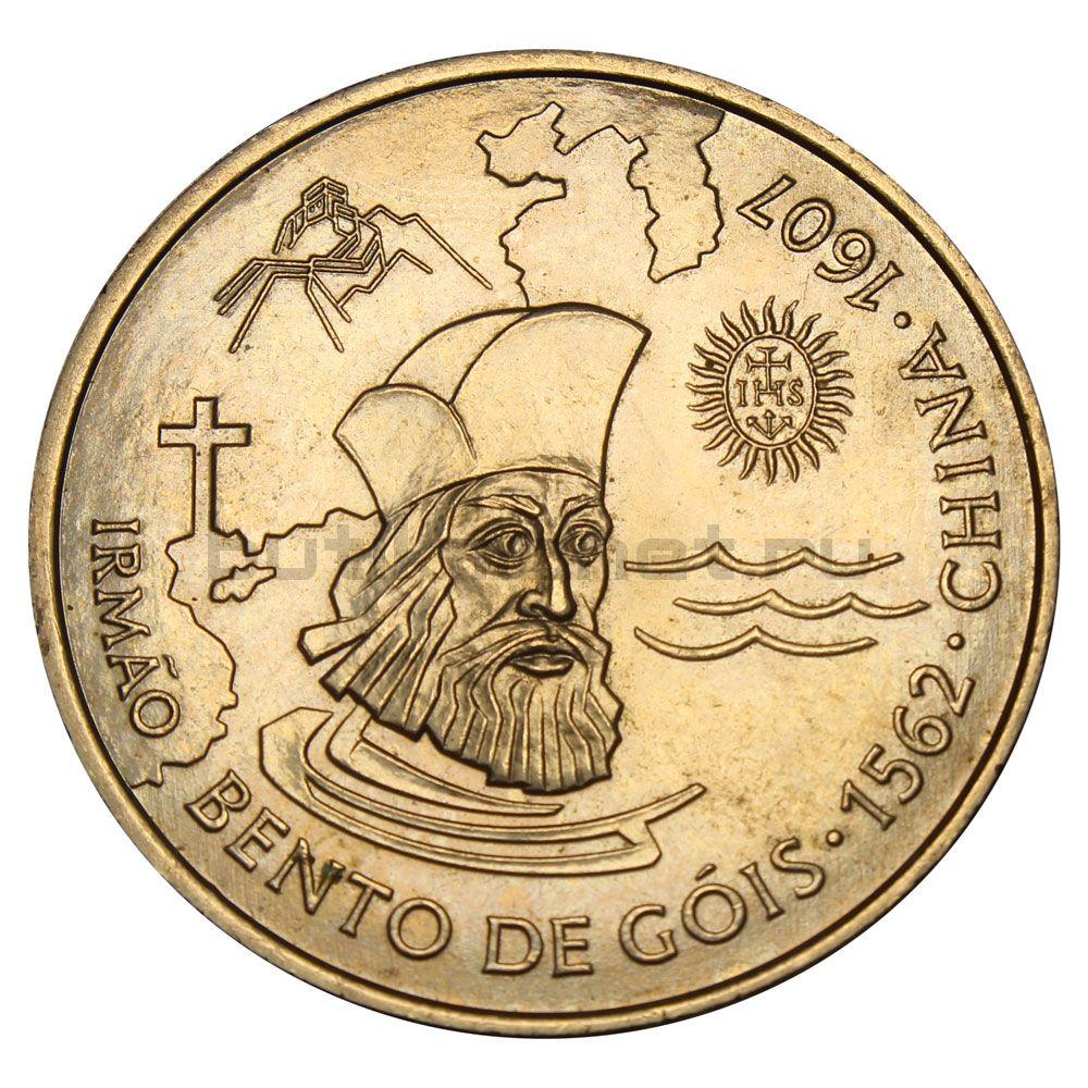 200 эскудо 1997 Португалия 390 лет со дня смерти Бенто ди Гойш