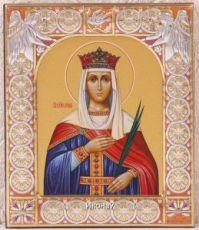 Икона Ирина Великомученица (9х10,5см)