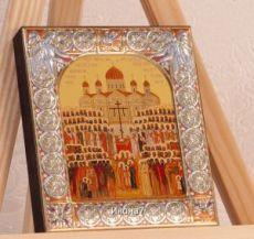 Собор новомучеников и исповедников Русской Церкви (9х10,5см)