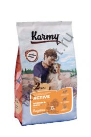 Karmy Activ Medium and Maxi для собак - индейка