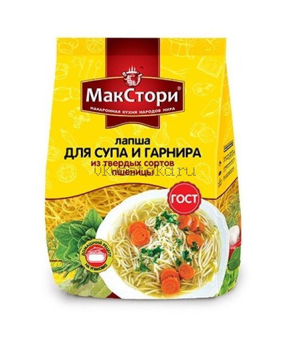 Лапша для супа и гарнира 250 гр