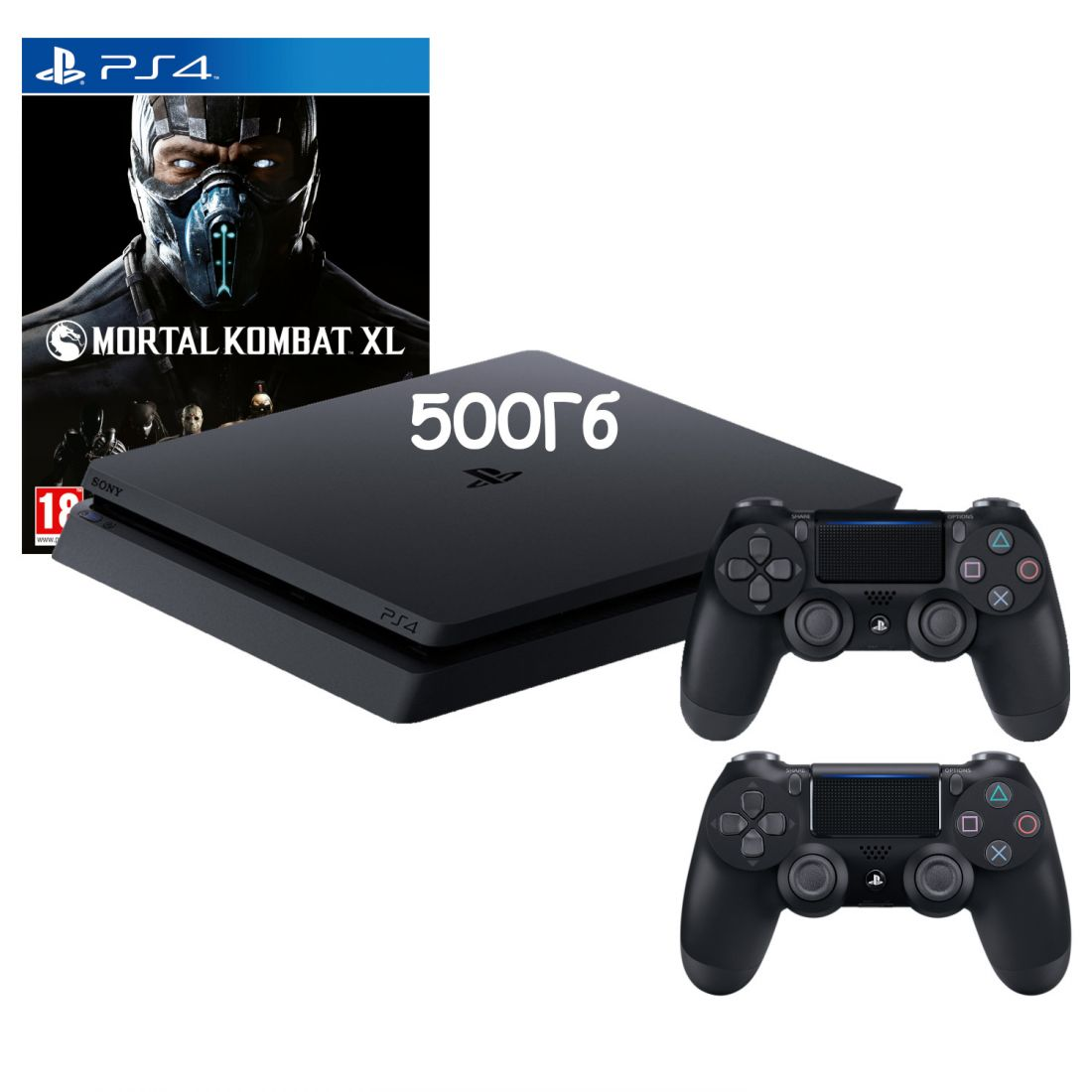 Sony PlayStation 4 Slim 500 ГБ + Доп. джойстик + игра Mortal Kombat