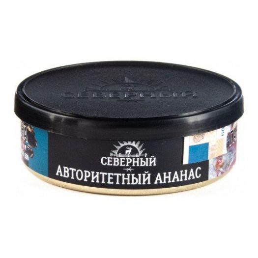 Табак Северный - Авторитетный Ананас (25 грамм)