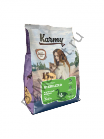 Karmy Sterilized для кошек - утка
