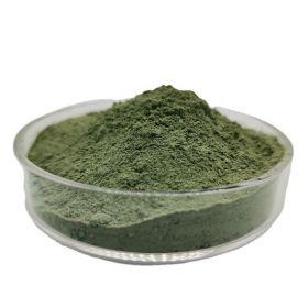 Оксид никеля, 0.5 кг