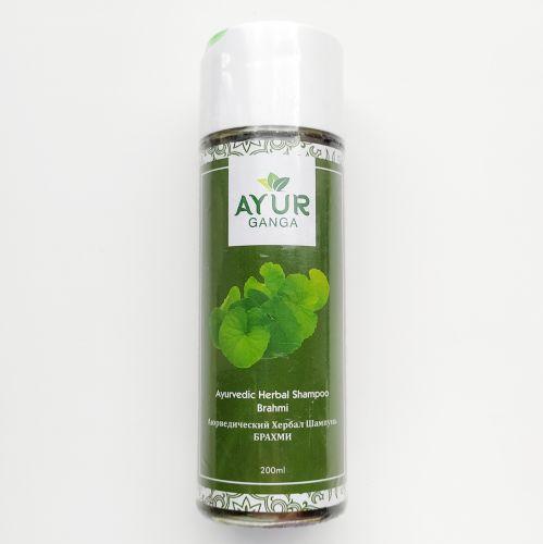 Шампунь аюрведический травяной Брахми | Ayurvedic Herbal Shampoo Brahmi | 200 мл | AyurGanga