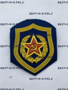 Шеврон КГБ СССР