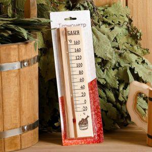 """Деревянный термометр для бани и сауны """"Баня"""" в блистере 2545537"""