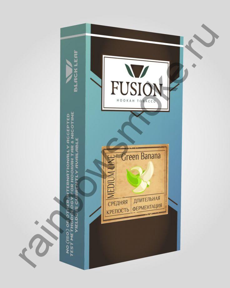 Fusion Medium 100 гр - Green Banana (Зеленый Банан)
