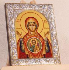 Знамение икона БМ (14х18см)