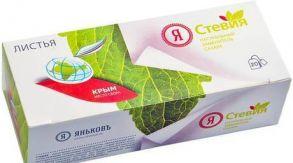 Листья стевии Крым в фильтр пакетах 20 шт.