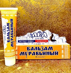 Лёд для вен  с экстрактом пиявки , 44 мл