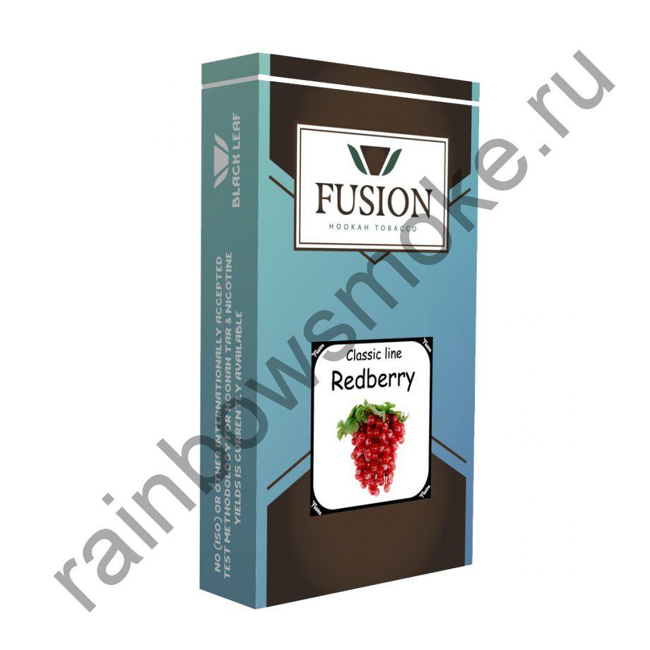 Fusion Classic 100 гр - Redberry (Красная смородина)