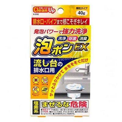 920924 Средство чистящее для слива раковины, 40 г