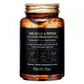 Многофункциональная ампульная сыворотка с золотом и пептидами FarmStay 24K Gold & Peptide Solution Prime Ampoule