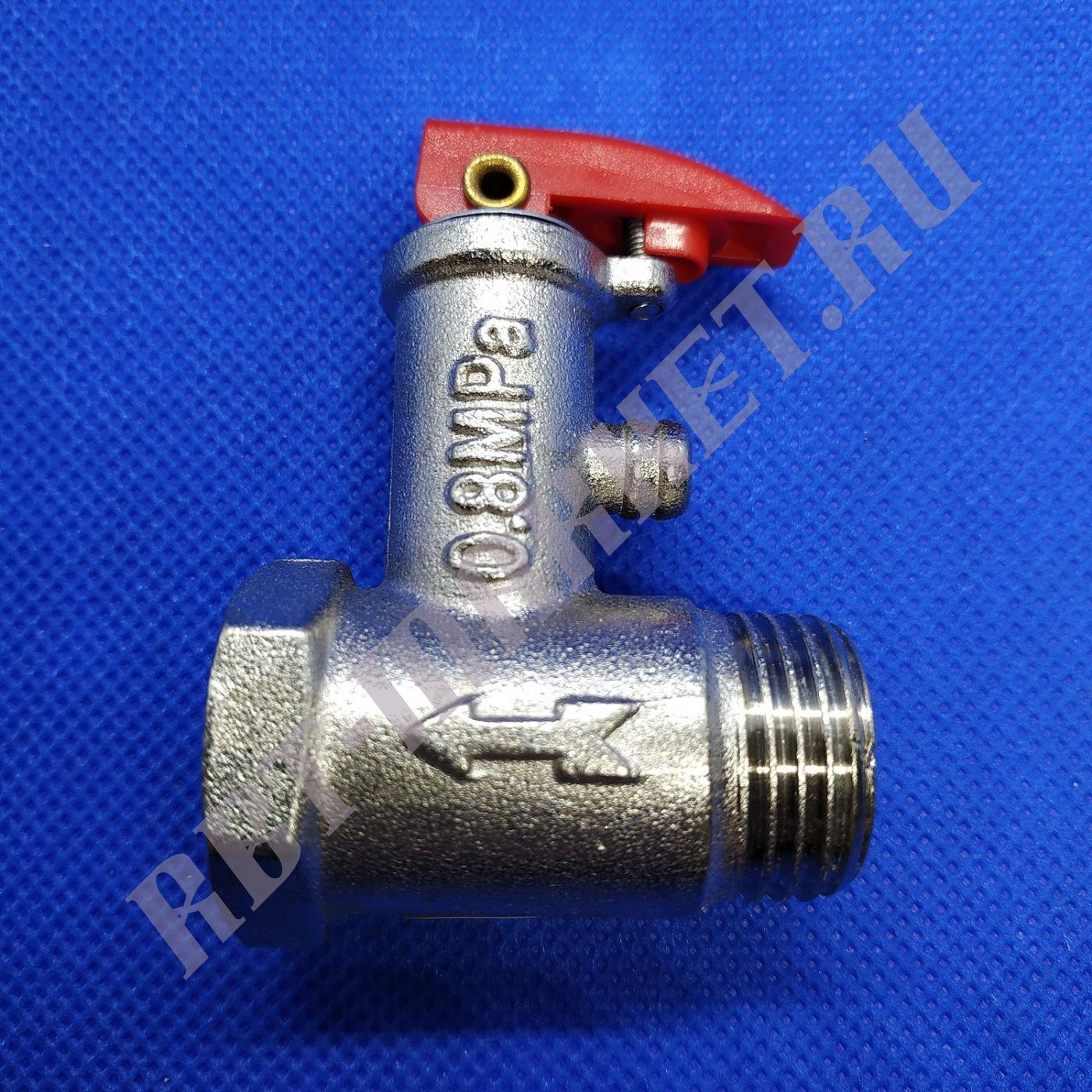 Клапан водонагревателя (бойлера) WTH901UN