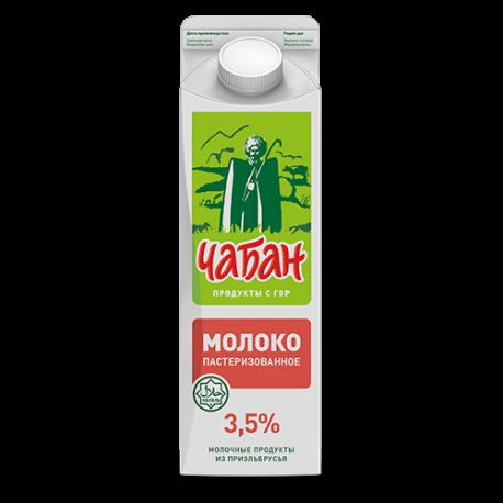 """Молоко """"Чабан"""" 3,5% , 0,9л, п/уп"""