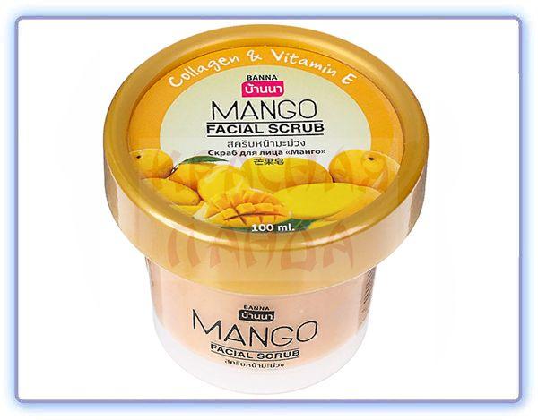 Скраб для лица Манго – Очищение и увлажнение Banna