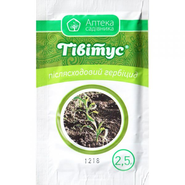 """Тивитус"" (2,5 г) от Ukravit, Украина"