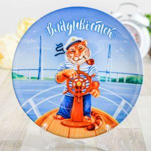 Тарелка декоративная «Владивосток. Тигр-моряк», d=20 см