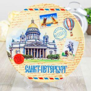 Тарелка декоративная «Санкт-Петербург. Почтовая», d=20 см