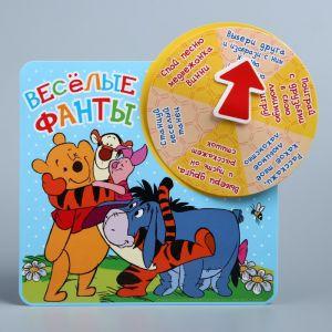 """Магнит-рулетка для гадания на открытке """"Веселые фанты"""", Медвежонок Винни"""