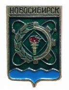 Герб города НОВОСИБИРСК - Новосибирская область, Россия