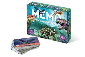 НПИ Мемо Мир динозавров