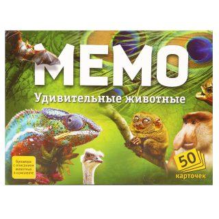 НПИ Мемо Удивительные Животные