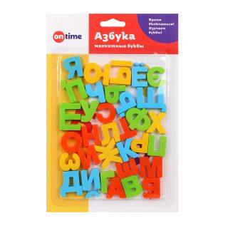 Магнитная Азбука, 33 буквы