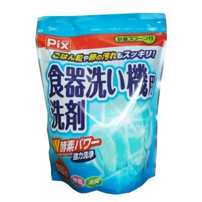 LION Chemical PIX Порошковое средство для мытья посуды в посудомоечной машине с двойной силой ферментов 650г