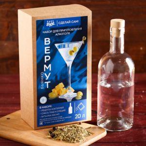 Набор для приготовления алкоголя «Бьянко Вермут»: набор трав, специи, бутылка 0.5 л