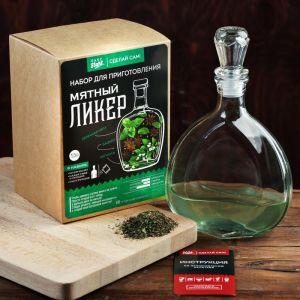Набор для приготовления алкоголя «Мятный ликер»: штоф 0.5 л, специи, инструкция