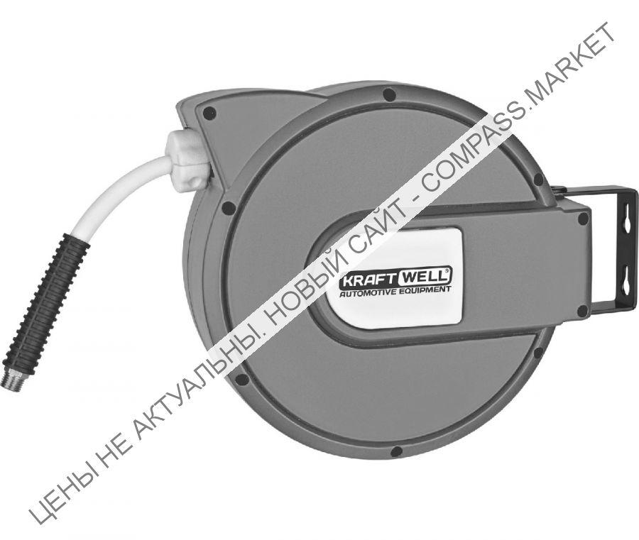 Катушка для раздачи воздуха/воды, закрытая пластиковая