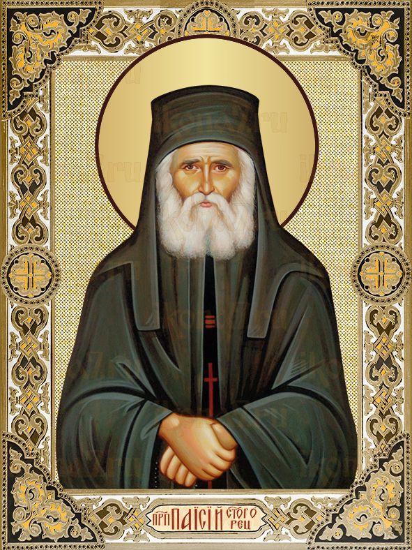 Икона Паисий Святогорец святой старец