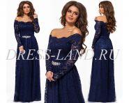Темно-синее кружевное платье в пол