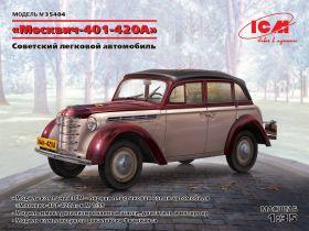 Москвич-401-420А, Советский легковой автомобиль