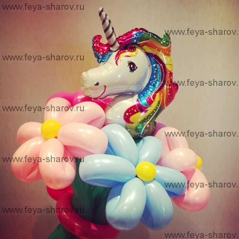 Букет цветов Единорог