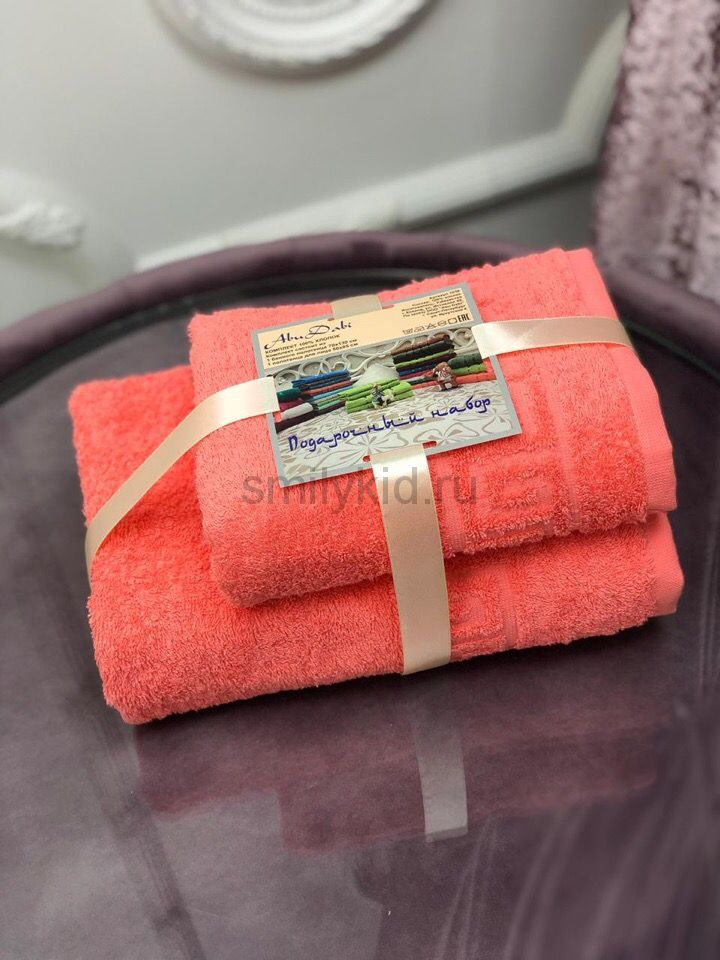 Комплект полотенец оптом | 2шт
