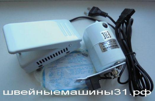 Электропривод для швейной машины 100 Вт.  Цена 1400 руб.