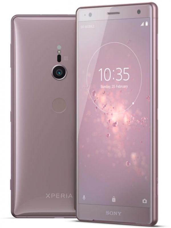 Sony Xperia XZ2 Dual 4/64Gb Pink