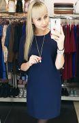 Платье прямого кроя с украшением в комплекте цвет темно-синий