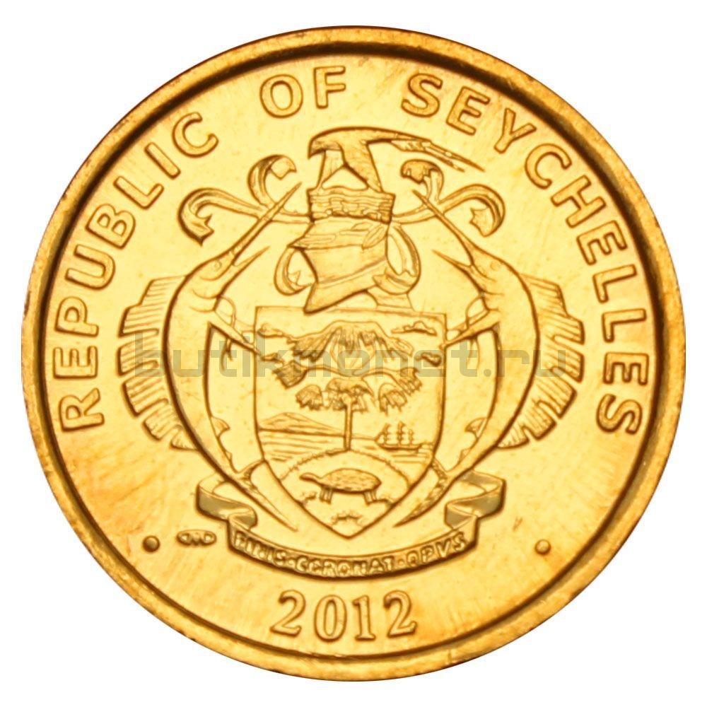 5 центов 2012 Сейшелы